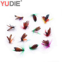 2Pcs Floating Water Dying and Struggling Tremble Insect Feather Butterfly Flies Lures Grass Carp Cyprinoid Bait Free Box Package