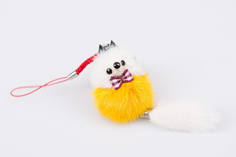 keychain animal