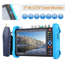"SEESII 7"" 4K 8GB TVI CVI AHD HD SDI/EX-SDI Camera Multimeter PTZ POE Test CCTV IP Tester Monitor WIFI HDMI Video Onvif H.265"