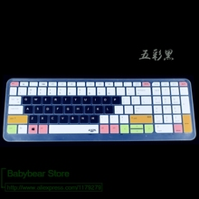 15.6 inch Silicone Keyboard Cover Protector for HP PROBOOK 450 G3 G4 455 ZBook 17 i5 6300U 4GB 1TB 15 icnh(China)