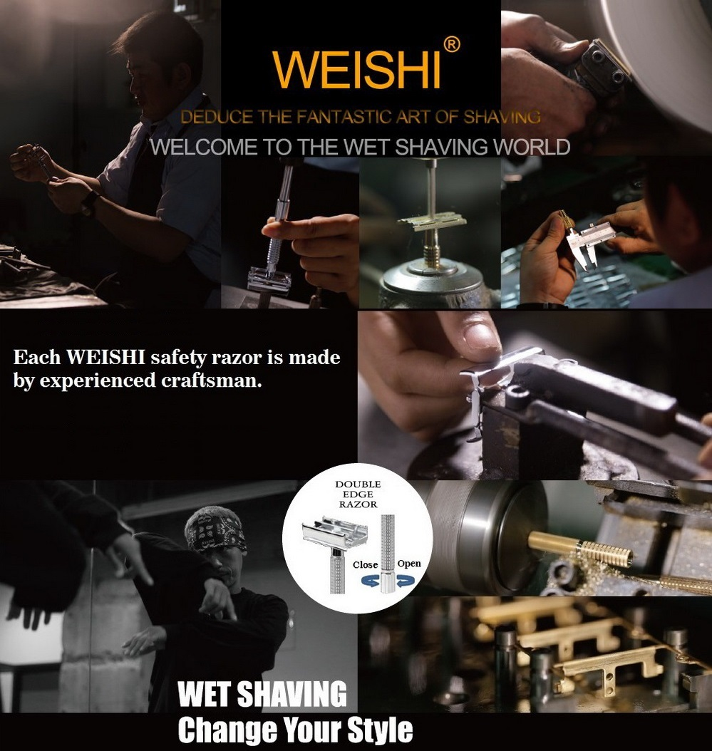 weishi2