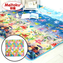 Good quality!Meitoku Baby Play Mat kid Toys Rugs for Children Foam Educational Developing Whole Carpet for Crawling 200cmX180cm(China)