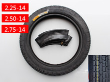 1pcs 2.25-4/2.50-4/2.75-4 Motorcycle tires electric motorcycle bicycle tires inner tube + tues Motorcycle parts(China)