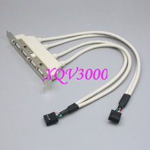 Main Board 4 Port USB 2.0 to 9 Pin Header Panel Bracket Extension Cable adapter(China)