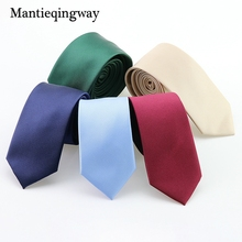 Mantieqingway Men Solid Navy Blue Classic Ties for Bridegroom Champagne Color Neck Ties for Wedding Ties Groom Ties for Men(China)