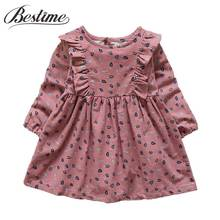 Fashion Kids Dresses for Girls Autumn Floral Children Dress Cotton Long Sleeve Girl Dress Fall 2017 Girls Clothing(China)