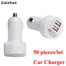 50pcs/lot Dual USB Car Charger 2.1A Universal Charger for iPhone 4 4S 5 5S SE 7 6 6S Plus iPod iPad Tablet Samsung HTC GPS MP3(China)