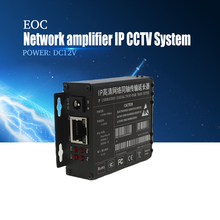 YiiSPO EOC Network amplifier IP CCTV System Ethernet Extender converter 2KM for IP cameras IP video transmit over coaxial cable(China)
