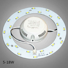 1X 5W 12W 15W 18W 23W LED Ring PANEL Circle Light AC220V - 240V SMD 5730 LED Round Ceiling board the circular lamp board