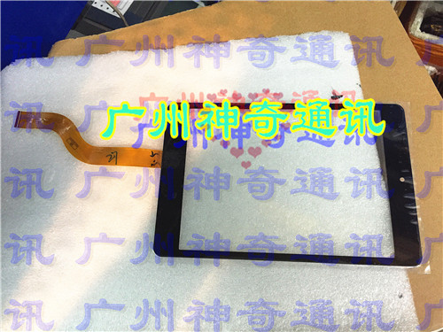 Applicable to the cable number: FPC080-0598A touch screen handwriting screen outside the screen 10Pcs<br>