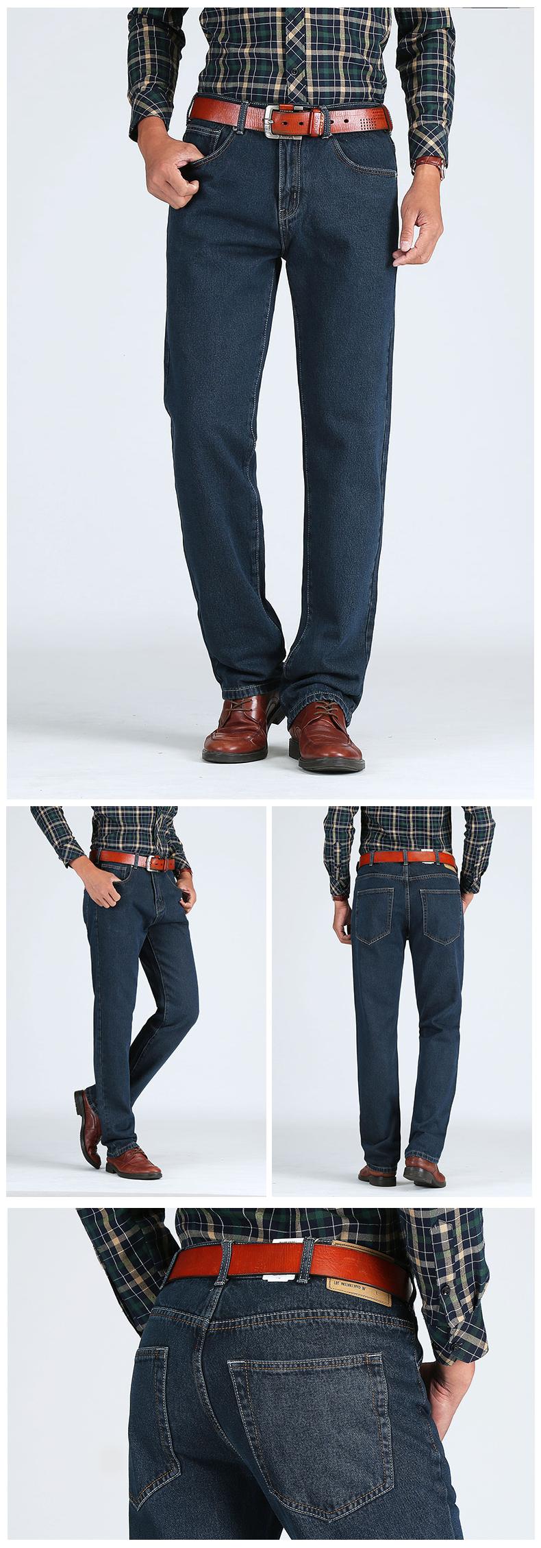 TIGER CASTLE Men Cotton Straight Classic Jeans Baggy Plus Size Spring Autumn Men's Denim Pants Straight Designer Trousers Male 17