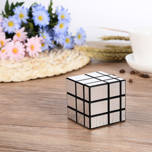 Third-level Mirror Magic Cube Silver Educational Toys Rubik's Cube  Plastic Twisty Toys For Child Brain Education