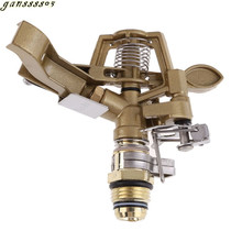 1/2 Inch Garden metal Sprinkler Connector Copper Rotate Rocker Arm Water Sprinkler Spray Nozzle High Quality