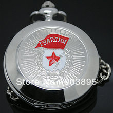 Russian Vingtage Silver Soviet BOLSHEVIK Mechanical FOB Pocket Watch Mens Military Pendant Watch Chain free ship(China)