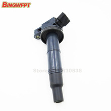 90919-02243 Ignition Coil Fits Toyota Camry Highlander Rav4 Solara 2.4L L4 2AZFE(China)