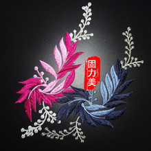 1 pc Rose blue purple iron on flower patch embroidered lace applique