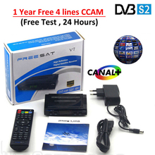 cccam europe 1 year spain DVB tuner satellite receiver freesat v7 hd support DVB S2 3G Cccamd Newcamd digital tv converter boxes(China)