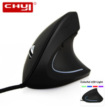 CHUYI Vertical Mouse 800/1200/2000 3200 DPI Computer Wired Mouse USB Optical Ergonomic Colorful LED Mice with 6 Button for PC(China)