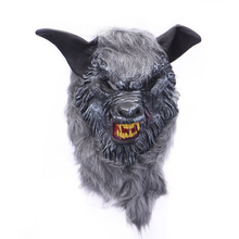 1pcs Festival Party Masks Horrible Latex Animal Wolf Head Fancy Dress Costume Party Halloween Cosplay Scary Mask Party Supplies(China)