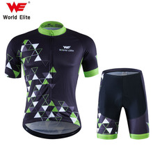 WORLD ELITE WE Cheap-clothes-china 2018 Cycling mtb downhill jersey Sets Men Ropa mallot ciclismo roupa ciclismo bicicleta down(China)