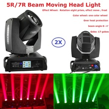 2XLot In Flightcase 230W Beam 7R Moving Head Light Beam 200W Sharpy 5R Stage Lighting Equipments With Big Touch Screen Fast Ship