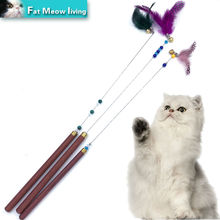 Handmade Pet cat toy Cute Design Steel Wire Feather Teaser Wand Wood Toy for pet cats interactive flying butterfly Free Shipping