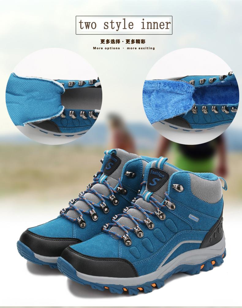 BD-3338 men Outdoor hiking shoes women (8)1