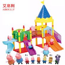 Aiboully pig toys Series of Amusement park pig Toys PVC Action Figures Family Member Toy Baby Kid Birthday Gift brinquedo