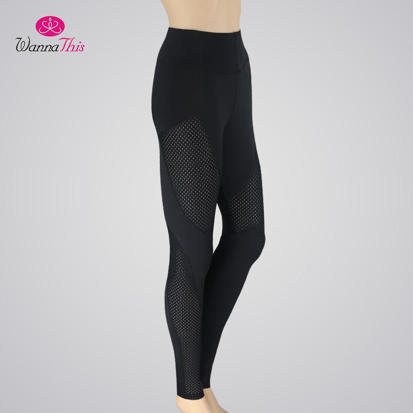 Black mesh patchwork sporting activewear leggings (2)