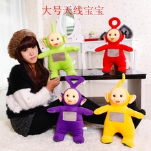 Movie & TV Teletubbies figures Stuffed plush about 50CM plush doll thriow pillow chirstmas gift w5953(China)