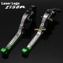 For kawasaki Z750R 2011-2012 2010 Motorcycle Brake Clutch Levers Logo(Z750R )