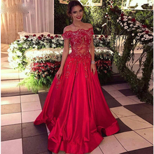 Indian Prom Dresses Vestidos Longos Para Casamentos 2017 Off the Shoulders Red Satin Floor Length Evening Dresses Cheap
