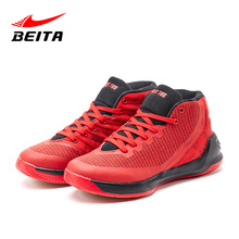 2018 Men Sneakers Sports Men's Basketball Shoes Shoes High Men's Blazer Shoes Net Breathable Shoes Shock Absorber Male EU S(China)