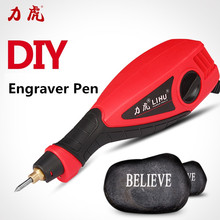 45W 220V LIHU BXC Electric Engraver Pen , Carving Pen , 6 Variable Speed Metal Glass Engraver Pen , Carve Tool Engraving Pen
