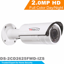 HiK New Released H.265 IP Camera 2MP WDR Vari-focal Bullet Network Camera DS-2CD2625FWD-IZS Replace DS-2CD2622FWD-IZS IP 67 IK10
