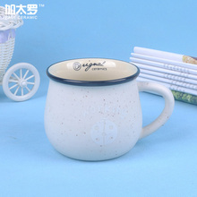 Paul Ceramic Fashion Gift 500ml Ceramic Cute Mug, Vintage Simple Style Milk Cup Tea Coffe Cup With Stainless Steel Spoon, M012A