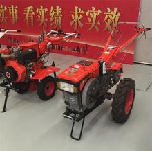 Small Two Wheel Walking Tractor 10HP Water Cooled Engine(China)