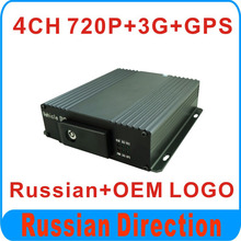 Free shipping 4 channel 3G CAR DVR, support 3G+GPS, 128GB sd card, free CMS client used, support Iphone and Android