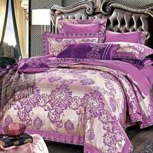 Hot Sale Designer  Luxury Bedding Set Jacquard comfortable  Bedding Sets Home Textile