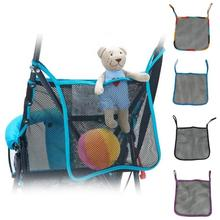 1pcs Baby Strollers Hanging Bag Bath Tub Toy Organizer Storage Bag Nappy Pram Cart Bottle Diaper Bag Carrying Pouch