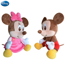 Disney Brand Mickey Mouse Minnie Mouse Cotton Kawaii Plush Stuffed Animal Toys Doll Christmas Gift Toys for Baby Boys Girls Kids