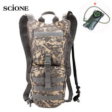Outdoor Mountain Climbing 3L Water Bag Sports Camouflage Army Molle Bags Tactical Military Backpack Bicycle Rucksack Men XA602YL