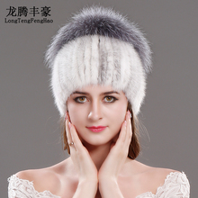 Women hat mink fur Hat Winter knitted hat women silver fox fur caps female Russian warm beanies hat 2017 brand women's fur cap(China)