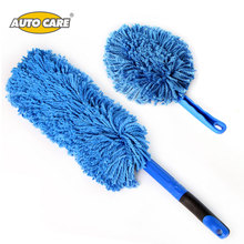 Microfiber Car Duster Kit 2pcs Long handle for Auto Exterior Car Window Windshield Small Car Dust for Interior wipe tools(China)