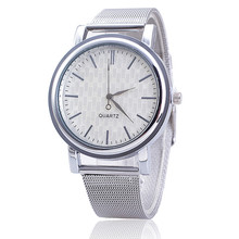 Fashion Women Gold And Silver Mesh Band Quartz Watch Casual Dress Stainless Steel Watches Relogio Feminino(China)