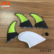 carbon surfboard fins FCS II G5 M fins 3pcs a set surf table thruster fcs2 made by carbon and honeycomb