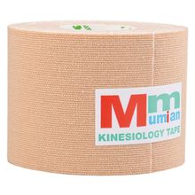 Mumia 5 cm x 5 m Intramuscular effect Tex Tape Athletic Football Muscle Exercise Intramuscular effect tape with Case(China)