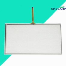 NEW 7 Inch Universal LCD Touch Screen Panel Glass GPS Digitizer AA232A 164.3*99.5mm touch panel Glass Free shipping