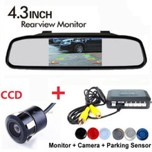 Promotion 3in1 Dual Core CPU 4 Parking Sensors Car Waterproof Reverse Rear View camera Assist Backup Radar Alarm Monitor System