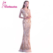 Robe De Soiree Evening Dresses Long 2017 Sequins Mermaid Prom Party The Bride Banquet Dresses Elie Saab Dresses(China)